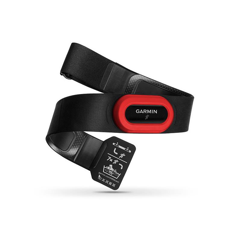Garmin - HRM-Run™