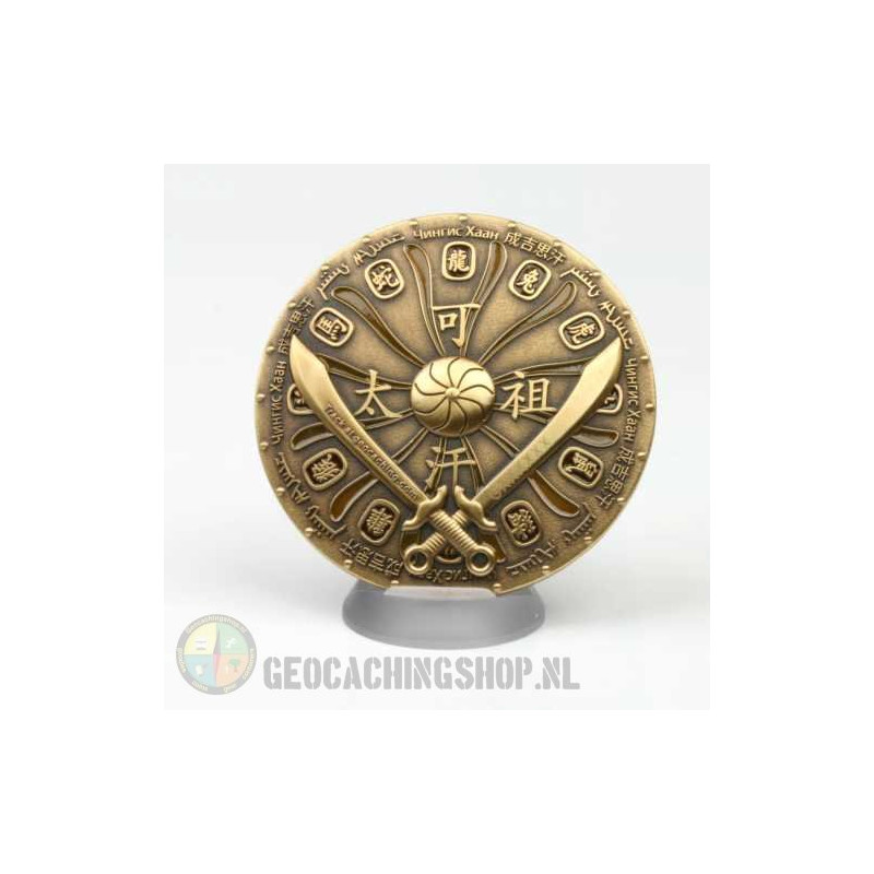 Khan Geocoin - ChangCheng edition (RE)